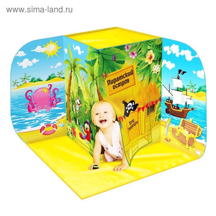 """Игровая палатка 3D """"Пиратский остров"""""""