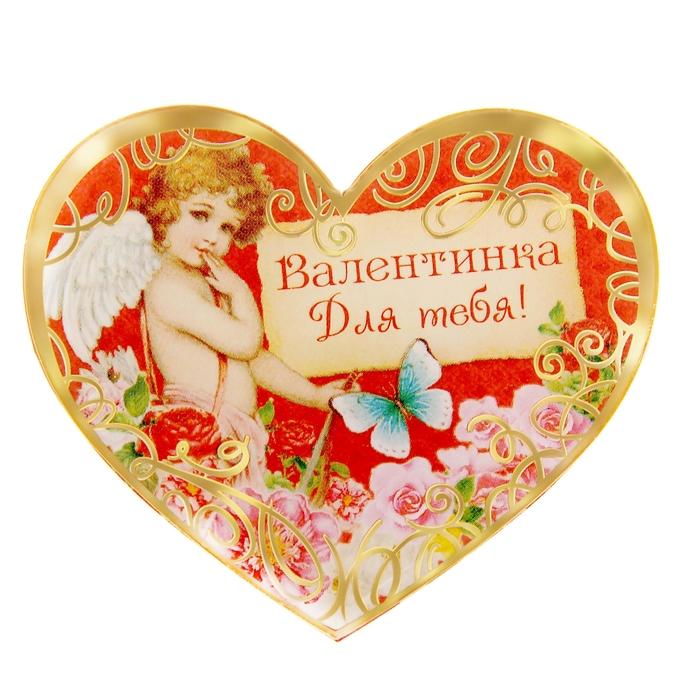 Картинка валентинка для любимого, спокойной ночи мама