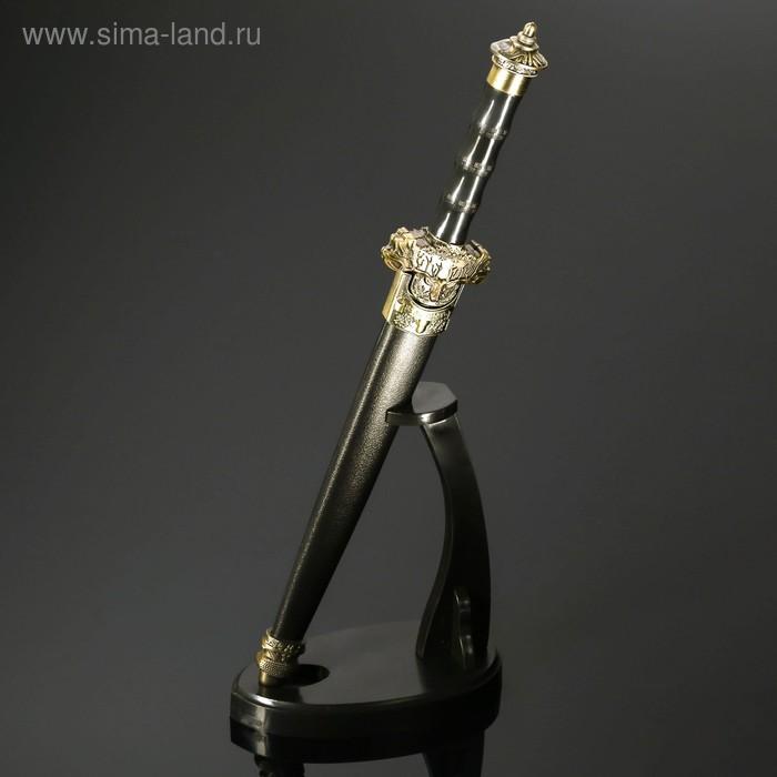 "Сувенирный клинок на подставке ""За меткость"" 32 х 13 х 6,7 см"