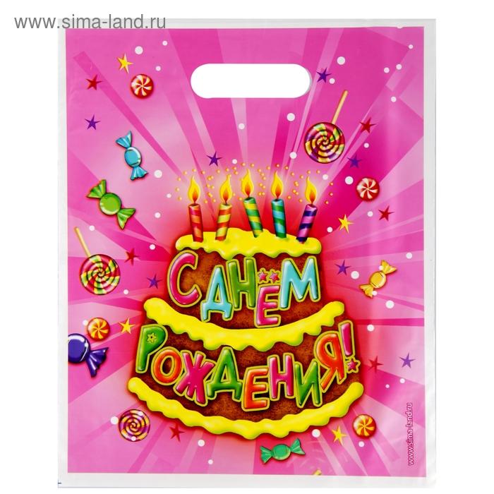 """Пакет подарочный полиэтиленовый """"Тортик. С Днем Рождения"""""""