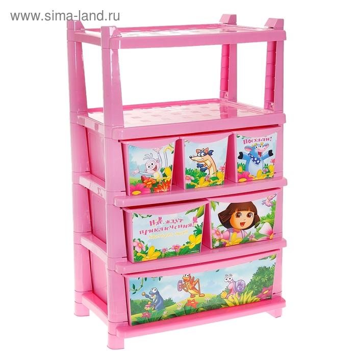 """Комод для игрушек """"Даша Путешественница"""" с полками, 6 выдвижных ящиков, цвет розовый"""