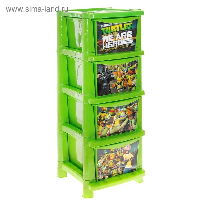 """Комод для игрушек """"Черепашки Ниндзя"""", 4 выдвижных ящика, цвет зелёный"""