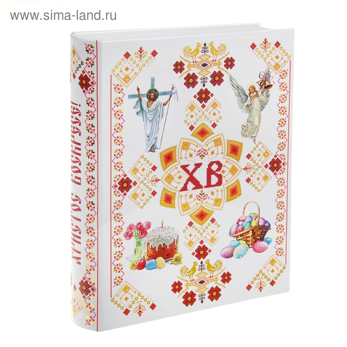 "Книга-шкатулка ""Пасха народная"""