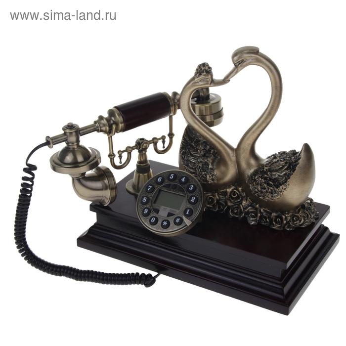 "Ретро-телефон ""Лебеди"""