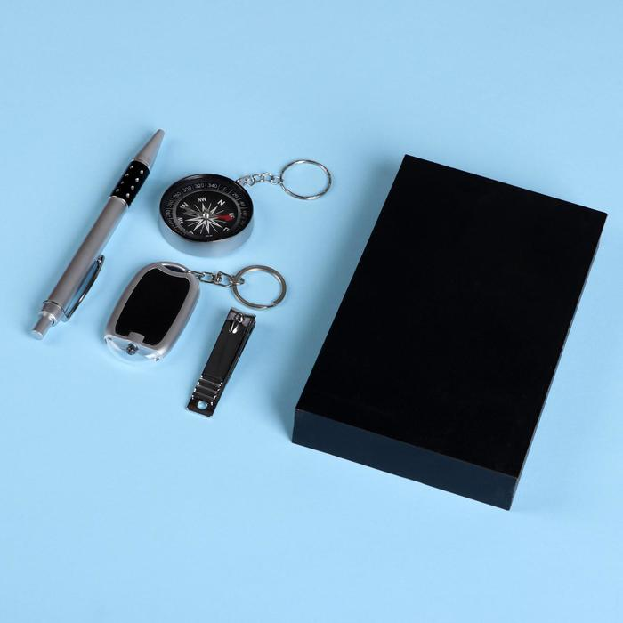 Набор подарочный 4в1: ручка, брелок-фонарик, компас, кусачки
