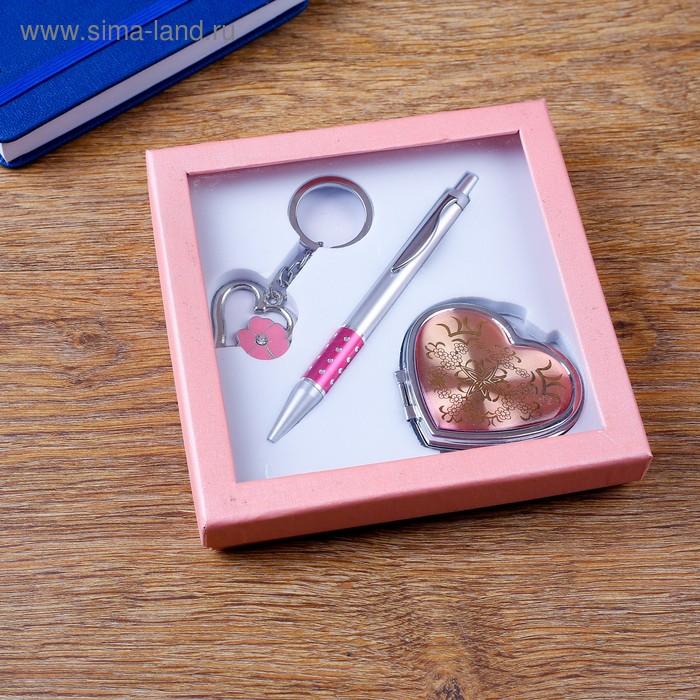 """Набор подарочный 3в1: зеркало """"Сердце"""", ручка, брелок """"Сердце с цветком"""""""