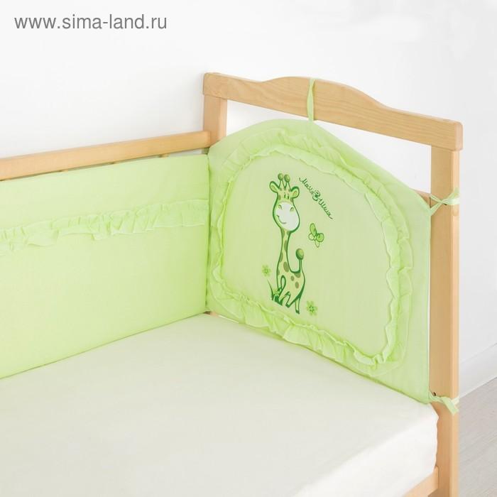 "Бортик ""Настенька"", 4 части (2 части: 45х120 см, 2 части 45х60 см), цвет зелёный, принт МИКС (арт. 10071)"