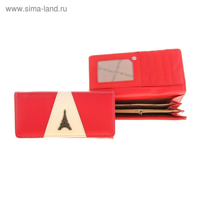 """Кошелек женский """"Париж"""" 5 отделов, отдел для кредиток, цвет красный"""