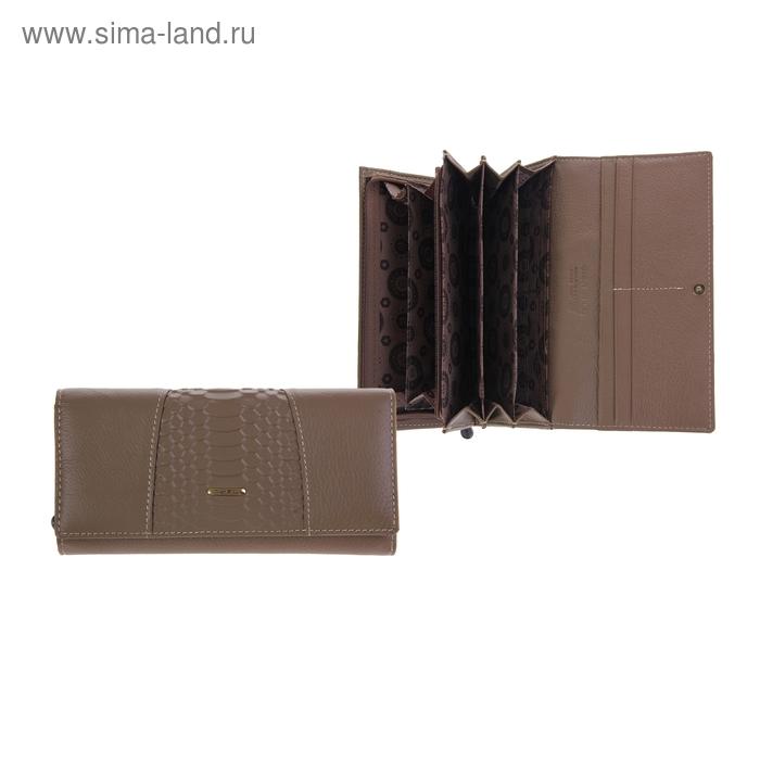 Кошелёк женский на клапане, 4 отдела, 2 отдела на молнии, отдел для монет, наружный карман, матовый, серо-коричневый