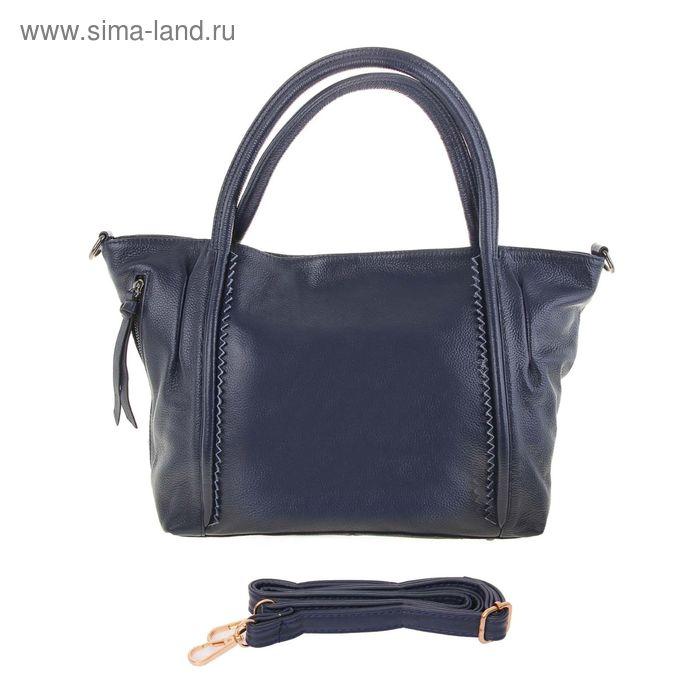 """Сумка женская """"Жгут"""", 1 отдел с перегородкой, наружный карман, длинный ремень, синий"""