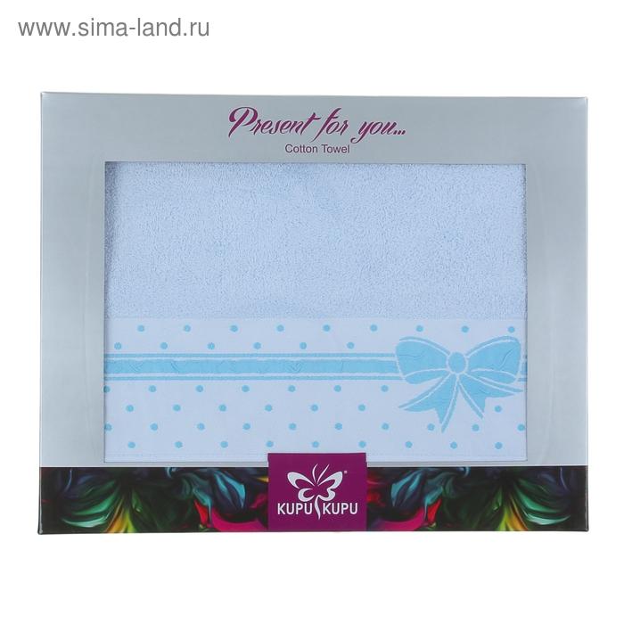 Полотенце махровое Купу-Купу Леди в коробке, 70*130 см, голубой хл.100% 420 гр/м