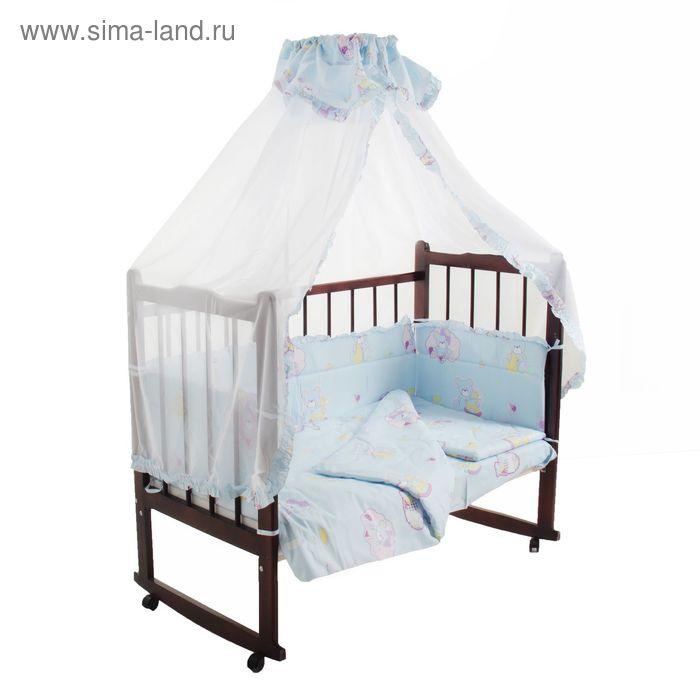 """Комплект в кроватку """"Малютка"""" (7 предметов), цвет голубой, принт МИКС (арт. 1013)"""