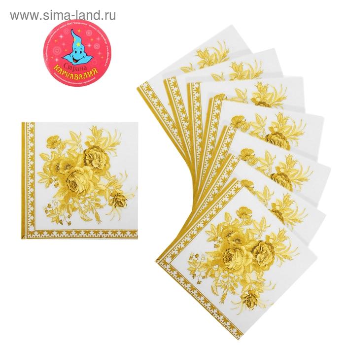 """Салфетки бумажные (набор 20 шт) 33*33 см """"Букет"""", цвет золото"""