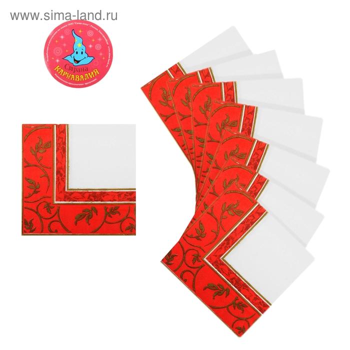 """Салфетки бумажные (набор 20 шт) 33*33 см """"Узор"""" по краю, цвет красный"""