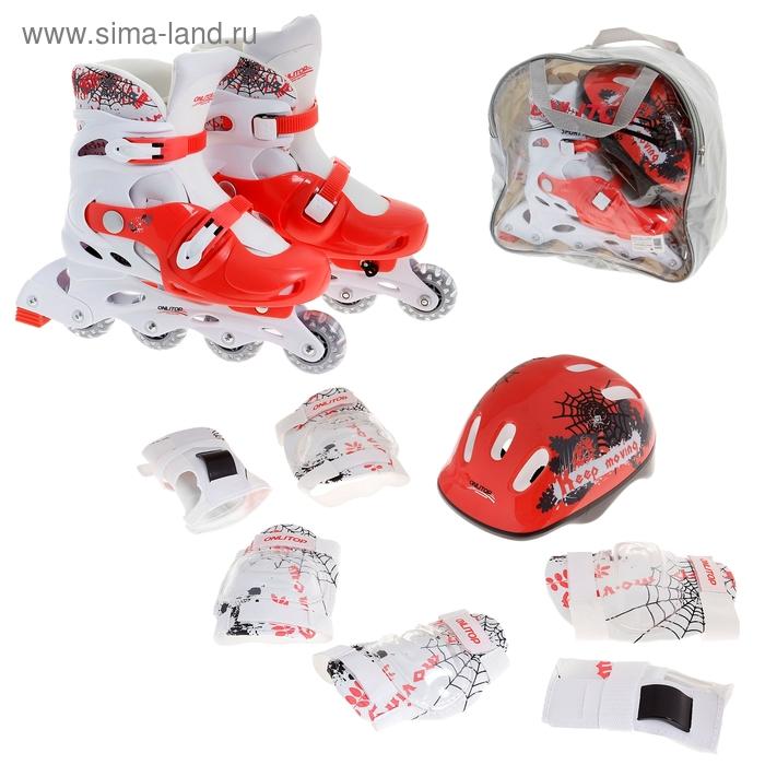 Набор Ролики раздвижные + Защита, колеса PVC 64 мм, пластиковая рама, coral р.39-42