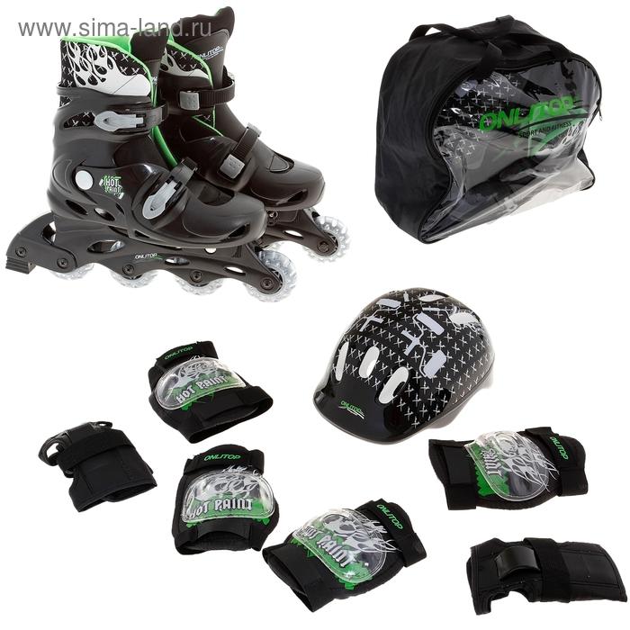 Набор Ролики раздвижные + Защита, колеса PVC 64 мм, пластиковая рама, black/green р.39-42