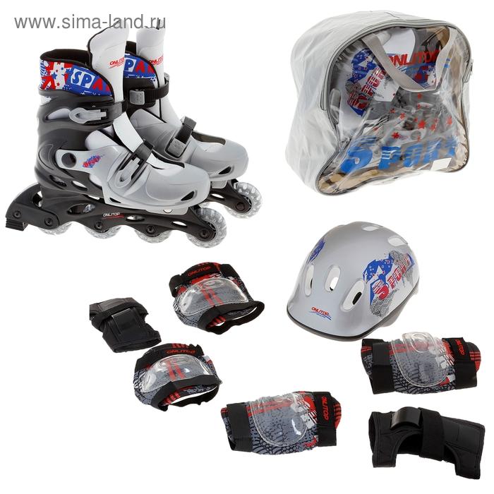 Набор Ролики раздвижные + Защита, колеса PVC 64 мм, пластиковая рама, black/grey р.39-42