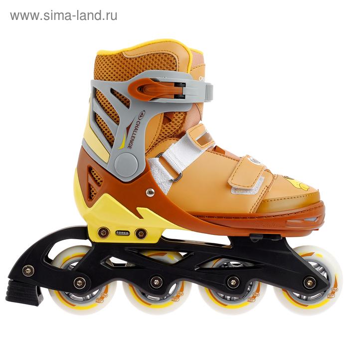Роликовые коньки раздвижные, ABEC 5, колеса PU 70 мм, пластиковая рама, brown р.35-38