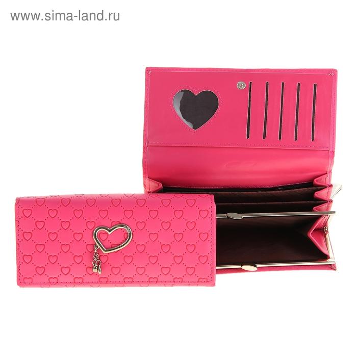 """Кошелек женский """"Сердца"""", 1 отдел на рамке, 3 отдела, отдел для кредиток, цвет розовый"""