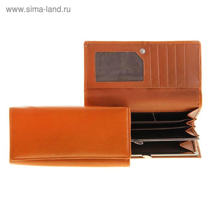 """Кошелек женский """"Классика"""", 1 отдел на рамке, 3 отдела, отдел для кредиток, цвет коричневый"""