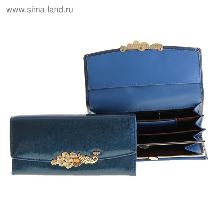 """Кошелек женский """"Павлин"""", 5 отделов, 1 отдел на рамке, отдел для кредиток, цвет синий"""