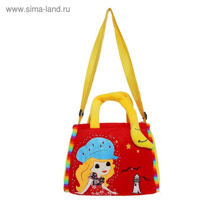 "Мягкая сумочка ""Девочка"", цвета МИКС"