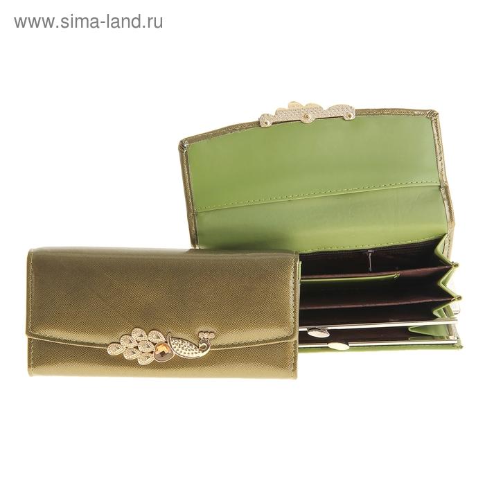 """Кошелек женский """"Павлин"""", 5 отделов, 1 отдел на рамке, отдел для кредиток, цвет зелёный"""