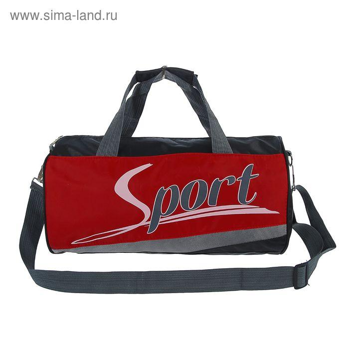 Сумка спортивная Sport, 1 отдел, регулируемый ремень, черно-красный