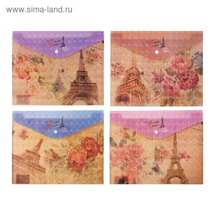Папка-конверт на кнопке формат А4 180мкр МИКС 3D Эйфелева башня