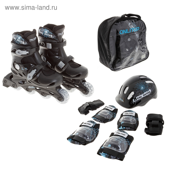 Набор Ролики раздвижные + Защита, колеса PVC 64 мм, пластиковая рама, black р.35-38