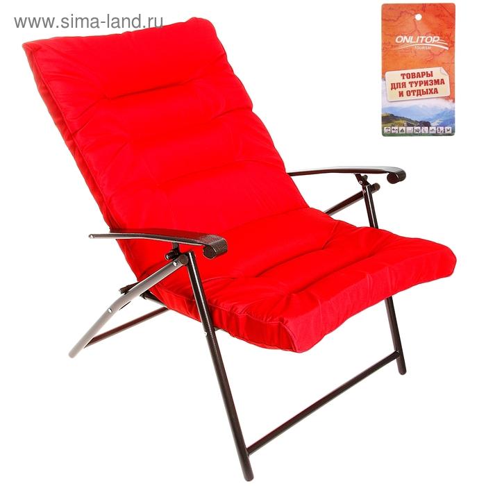 Кресло 92х69х130 см, цвет красный, до 80 кг