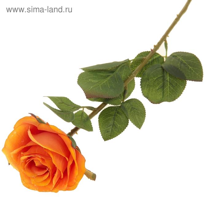 """Цветок искусственный """"Роза с каплями"""" (оранжевая)"""
