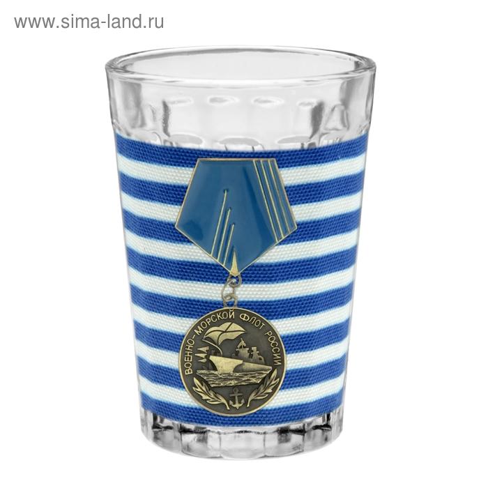 """Граненый стакан """"Военно-морской флот""""с орденом (150 мл)"""
