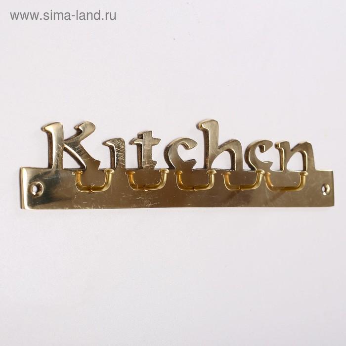 "Крючок ""Kitchen"""
