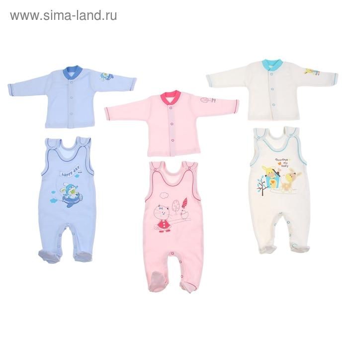 Комплект FOR BABY: ползунки,кофта 764751, р.74 100 % хлопок МИКС