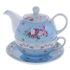 """Набор чайный """"Рондо"""", 3 предмета: чайник 330 мл, чашка 260 мл, блюдце d=15 cм"""