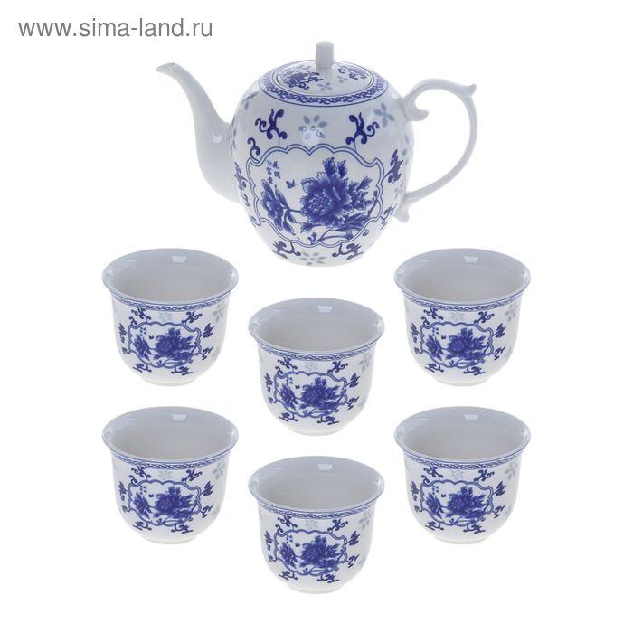 """Набор для чайной церемонии 7 предметов """"Китайская астра"""" (чайник 700 мл, чашка 70 мл)"""