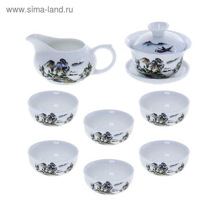 "Набор для чайной церемонии 8 предметов ""Шаньси"" (чайник 150 мл, чахай 100 мл, чашка 40 мл)"