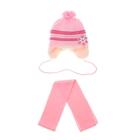 Шапка дет.зимняя Снежинка, объем головы 42-44см (3-6мес), цвет розовый