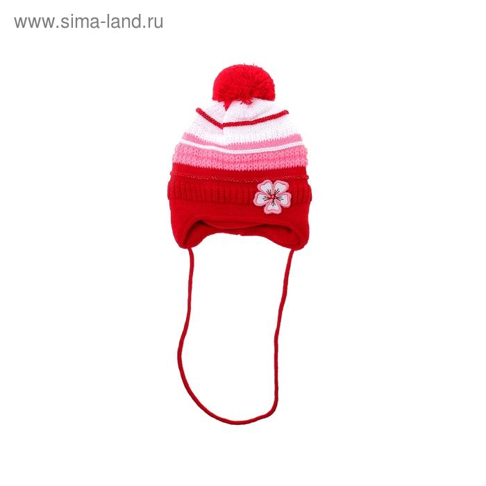 Шапка дет.зимняя Пуговка, объем головы 40-42см (2-5мес), цвет красный