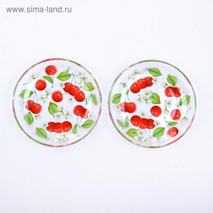 """Набор тарелок d=17 см """"Вишневый сад"""", 2 шт"""