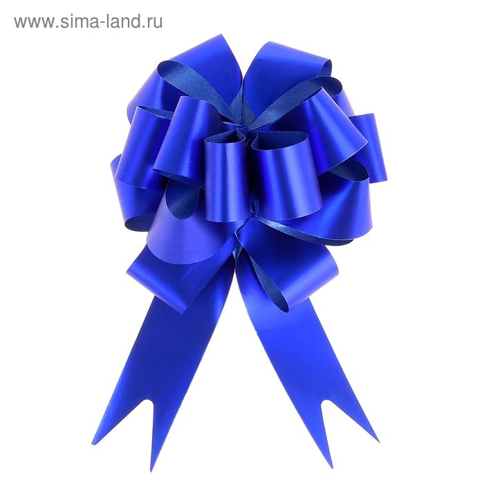 "Бант-шар №3 ""Классика"", цвет синий"