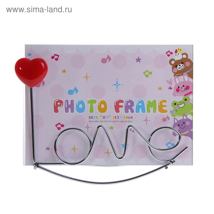 Фоторамка Love 13х18 см