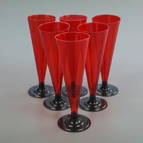 Набор фужеров для шампанского одноразовых 180 мл, 6 шт, цвет МИКС