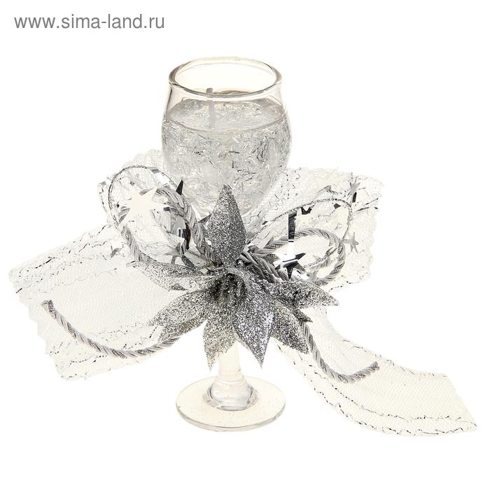 "Свеча гелевая ""Нежный цветок"", цвет серебро"
