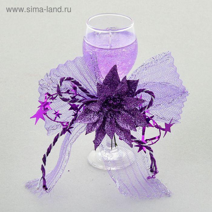"Свеча гелевая ""Нежный цветок"", цвет фиолетовый"