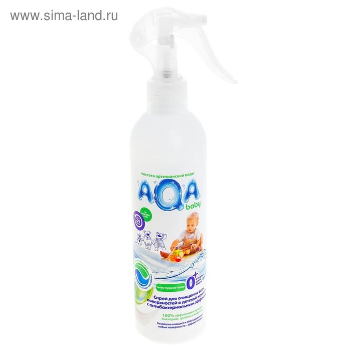 Спрей для очищения поверхностей с антибактериальным эффектом, 300 мл