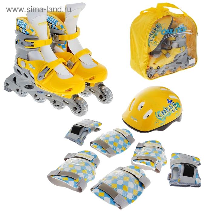 Набор Ролики раздвижные + Защита, колеса PVC 64 мм, пластиковая рама, yellow р.39-42