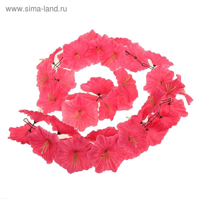 """Гавайская гирлянда """"Лилия"""", цвет розовый"""