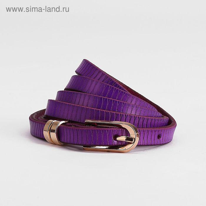 """Ремень женский """"Терра"""", винт, пряжка и хомут под золото, ширина 1см, цвет фиолетовый"""